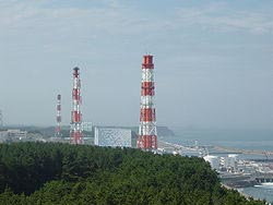 Fukushima before the accident